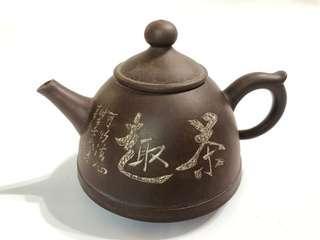 🚚 茶趣紫砂壺