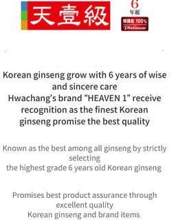 (BNIB) Pure Ginseng Powder Capsule ~ High Grade & Authentic ! 纯高丽人㟥粉