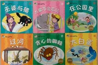 🚚 Chinese Readers 彩虹小读者系列