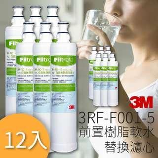 🚚 【喝的健康】量販12支 3M 3RF-F001-5 前置樹脂軟水濾心 3M SQC 快捷式前置