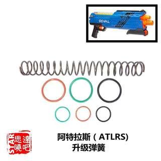 🚚 Nerf Rival Atlas 18kg Spring Upgrade Kit