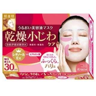 🚚 日本製 Kracie 葵緹亞 肌美精緊緻彈力面膜 30枚入