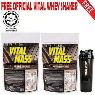 Mass Gainer Halal – Vital Mass 1kg/2.2lbs, 0g Sugar, with Whey Isolate and Tribulus – Fast Weight and Lean Muscle Gainer (Rich Chocolate) Twin Pack + FREE Official 3-in-1 Pharmanutri Vital Whey Protein Shaker/Blender/Mixer 17oz/500ml (Black)