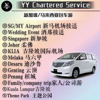 YY transport service