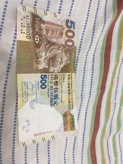 $500紙幣