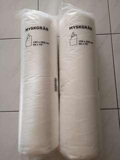 IKEA Myskgras Single Quilt