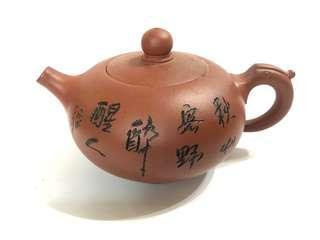 🚚 紫砂壺
