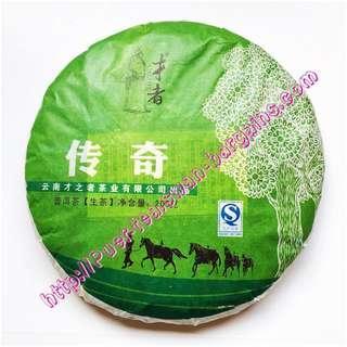 🚚 Yunnan 2012 Meng Hai Ancient Tree Legend Raw Puer Chinese Tea Pu Erh Cake 200g