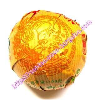 🚚 Yunnan 2009 Tai Xiang Yu Raw Puer Chinese Tea Tuo Pu-Erh 100g