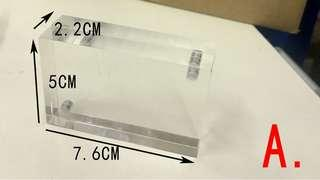 亞加力磁石價錢牌(共3款)