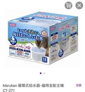 Marukan循環式給水器-貓用全配主機 CT-271