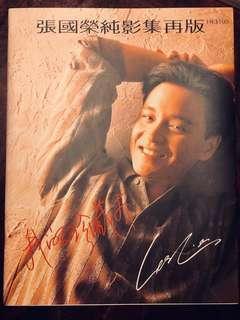 張國榮第一冊純影集,全新/Leslie Cheung's first portrait memoir