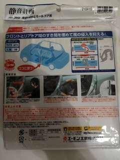 Rub sealing tape for vehicles side door