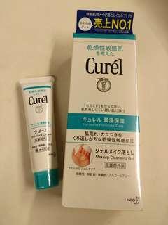 Brand new Curel makeup cleaning gel 深層卸妝啫喱