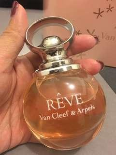 Van Cleef & Arpels 50 ML perfume with Body lotion 100ML
