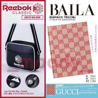 ※SALE※ Reebok CLASSIC Limited Bag Book, BAILA June 2018 GUCCI MY SCRAPBOOK