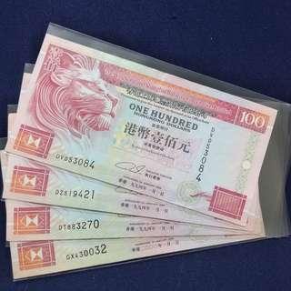 舊版 匯豐 100元