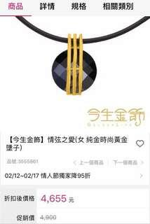 黃金皮繩女生項鍊(含運)