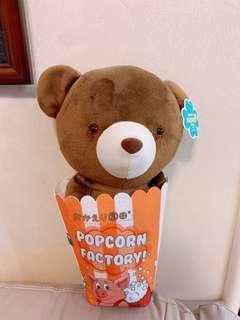 Brown 🐻 bear