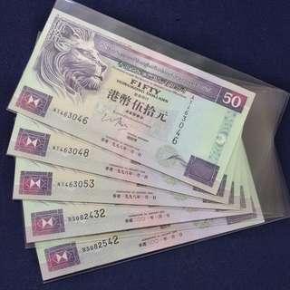 舊版 匯豐 50元