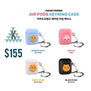 Kakao Ryan AirPod case