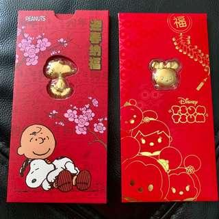 Snoopy Pure Gold Coin SK Jewellery Limited Edition