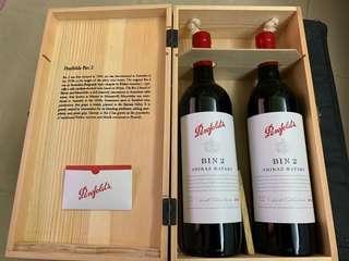 奔富 Bin2 2014 紅酒兩枝連木箱