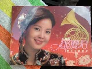 #SparkJoyChallenge 永远珍爱 邓丽君 纪念专题邮册/Commemorative Stamp Album Forever Treasureing Teresa Deng)