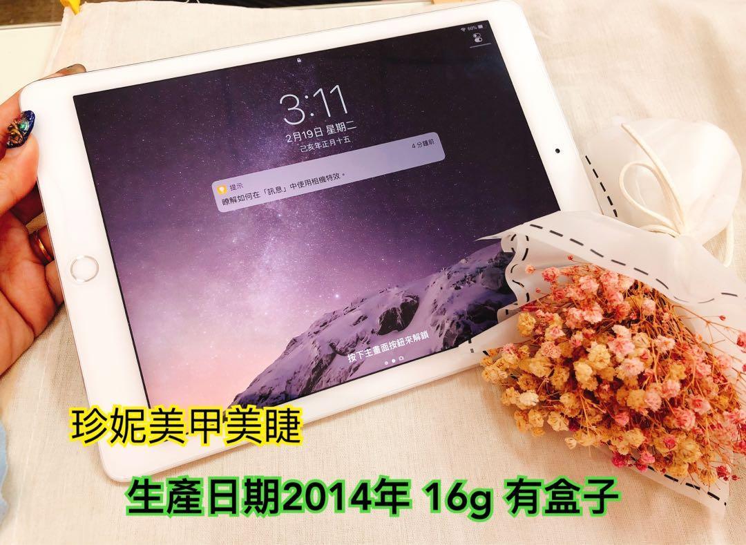 珍妮美甲美睫,蘋果平板air2/16g/wifi