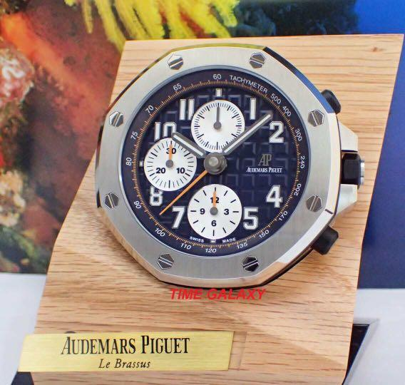 Brand New AUDEMARS PIGUET Royal Oak Offshore Stainless  Steel Table Alarm Clock. Collectible item. One Year AP Warranty.