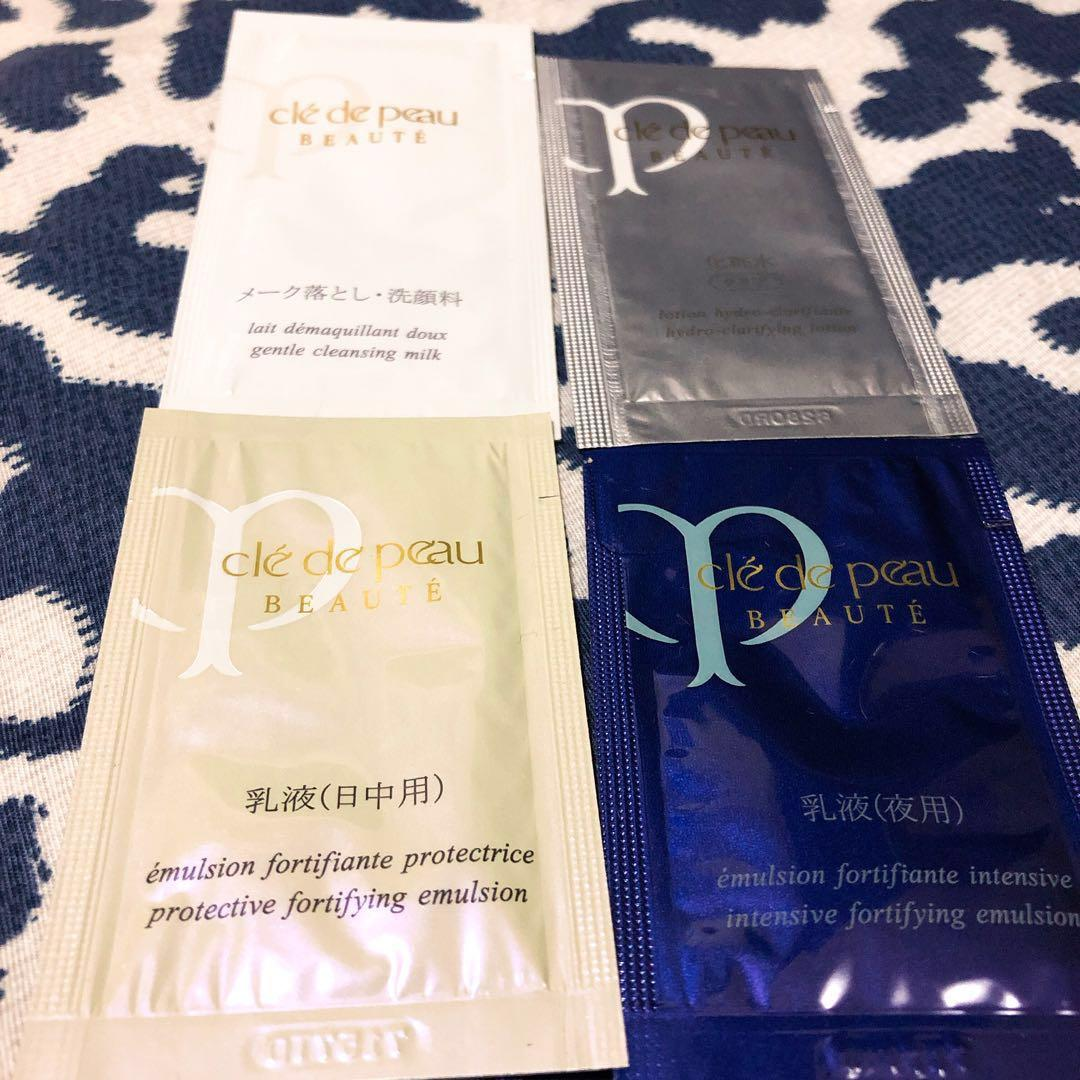 Cle de peau lotion emulsion cleansing milk sample試用裝