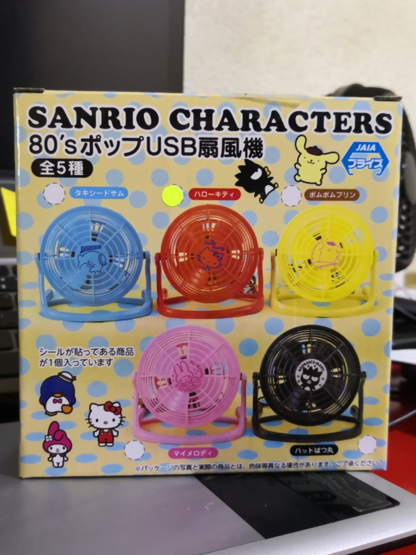 62eeb8c2f022 Hello Kitty Sanrio 80 s USB fan