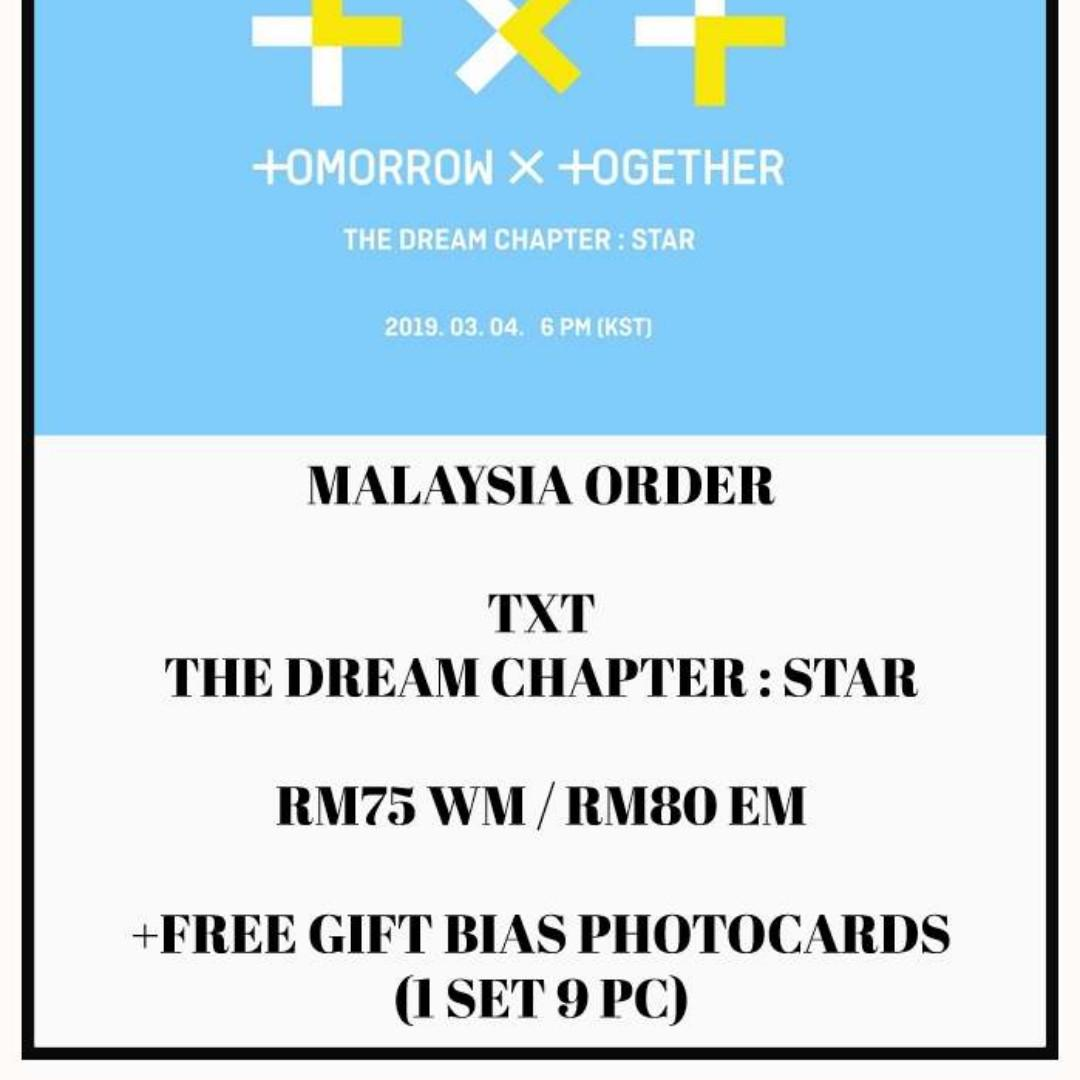 TXT - THE DREAM CHAPTER : STAR - ALBUM PREORDER/NORMAL ORDER/GROUP ORDER/GO + FREE GIFT BIAS PHOTOCARDS (1 ALBUM GET 1 SET PC, 1 SET HAS 9 PC)