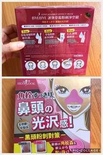 Sexylook 3 step byebye comedo mask