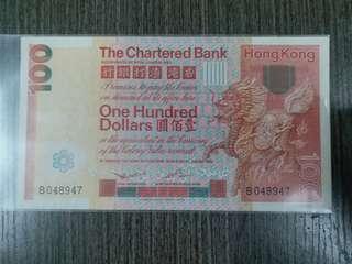 渣打銀行1979年 100元