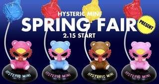 Hysteric Mini座枱燈