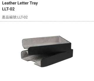 Leather Letter Tray (2 層)