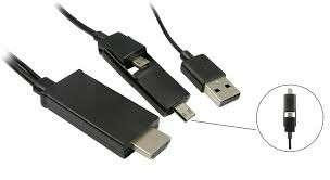Z. 6′ Micro-USB to HDMI MHL Cable