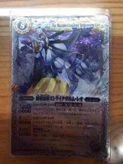 BS Card ~ Battle Spirits 十二宮 X卡 獅子座 獅機龍神•突擊麟獅