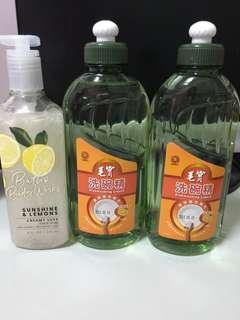 🚚 毛寶洗碗精兩瓶加檸檬洗手乳一瓶