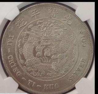 🚚 Coin 古银币