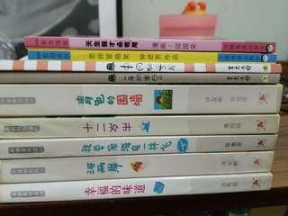 红蜻蜓小说 Chinese storybooks