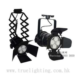 路軌射燈 軌道燈(可換膽 35W/40W) PAR30 LED Track Light