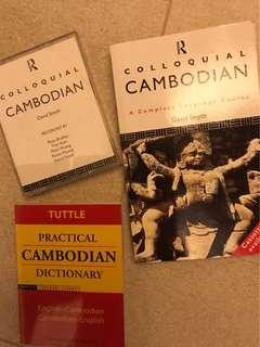 🚚 Colloquial Cambodian plus Pocket Dictionary *FREE SHIPPING*