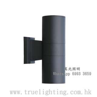 戶外壁燈(防水) Up & Down Wall Lamp(Waterproof)
