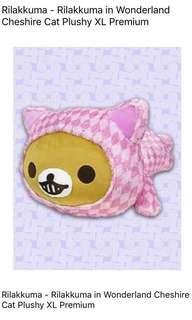 🚚 Rilakkuma in Wonderland Cheshire Cat XL Plushie