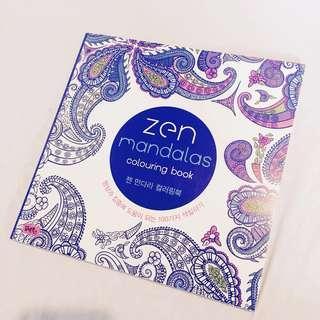Zen Mandalas colouring book