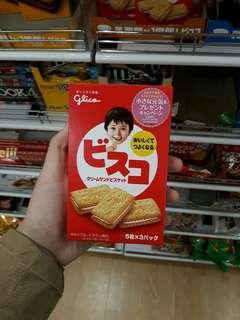 🚚 日本ビスコ夾心餅乾(原味/小麥胚芽)