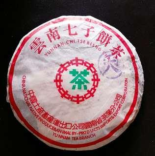 🚚 90年代紫天 普洱茶餅