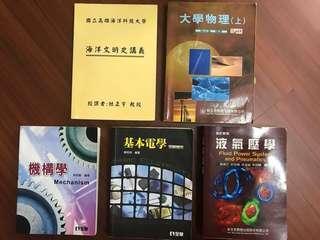 🚚 海工學院課本(液氣壓學、基本電學、機構學、海洋文明史、大學物理)#我要賣課本